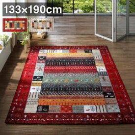 トルコ製 ウィルトン織 デザインラグ worusa ウォルサ 133×190cm 長方形 マット 絨毯