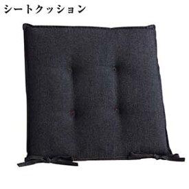 コットン100% 洗えるデニム キルティングラグ Nimed ニームド シートクッション 洗えるデニムキルティングラグ 正方形 チェアーパッド チェアパッド チェアパット 椅子パッド 椅子パット チェアクッション チェアークッション
