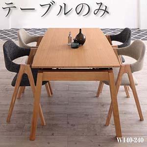 ダイニングテーブルト単品 スライド伸縮式 幅140〜240 MALIA マリア ダイニングテーブル 伸縮式 ダイニングテーブルト テーブル 伸長式テーブル 4人掛け 4人用 伸縮式テーブル テーブル 食卓テーブル 木製テーブル 伸縮 食事テーブル 木製(NP後払不可)