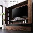 壁面収納 壁掛け機能付き ハイタイプ テレビ台 55型対応 幅180 Dewey デューイ テレビボード テレビ台 tvボード リビ…