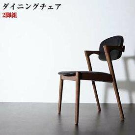 ダイニング家具 モダンデザイン スライド伸縮テーブル ダイニング Jamp ジャンプ ダイニングチェア 2脚組 2脚セット 1人掛け 椅子 イス いす 2脚入り おしゃれ ダイニングチェアー チェアー 食卓イス 食卓椅子 食卓いす 食卓椅子