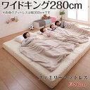 マットレス ファミリーサイズ 豊富な6サイズ展開 厚さが選べる 寝心地も満足なひろびろファミリーマットレス ワイドK2…