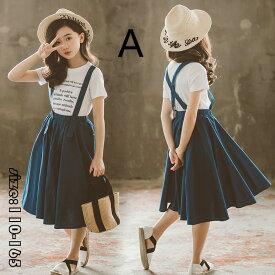 韓国子供服 2点セット Tシャツ+サロペット カジュアル ナチュラル 夏 半袖 トップス プリーツスカート プリント セットアップ ゆったり リゾート 女の子 キッズ こども 可愛い きれいめ //卒園式/入学式/パーティ