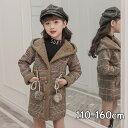 2色!子供服 秋冬服 女の子 フード付きチェック柄コート コート女児 アウター 厚手 防寒 長袖 アウトドア おしゃれ 子…