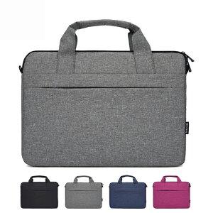 ボストンバッグ パソコンバッグ ブリーフケース ビジネス レディース メンズ ノートPC PCポケット付き 13インチ/14インチ/15.6インチワイド 男女兼用 バッグ かわいい アウトドア カジュアル お