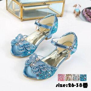 フォーマル靴 サンダル キッズ 靴 お姫様靴 ジュニア ハイヒール 夏 クリスタルシューズ 女の子 子ども キッズシューズ キラキラ 子供靴 姫系 女児 可愛い かわいい おでかけ プレゼント 舞