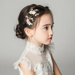 3本セット 髪飾り 花 子供 発表会 子供ドレス 七五三 アクセサリー 子供用小物 キッズ 女の子 ガールズ フォーマル 子供ヘッドドレス 花びら 花飾り パール付き フラワーガール 結婚式 ヘア