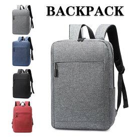 リュックサック ビジネスリュック 防水 ビジネスバック メンズ レディース 20L大容量 鞄 バッグ メンズ ビジネスリュック 大容量 バッグ安い 通学 通勤 旅行