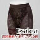 エクサブラ ポイント ショート ガードル 【!】【!】【