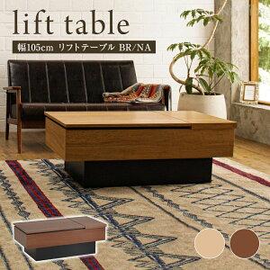 テーブル 昇降テーブル 105 55 センターテーブル リビングテーブル リフトテーブル 油圧 リビング ローテーブル ダイニングテーブル 油圧式 デスク 油圧式昇降テーブル 大理石柄 昇降 105×55