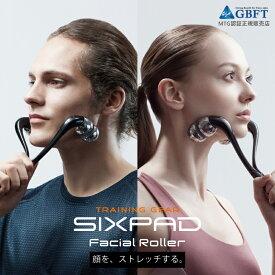 【キャッシュレス5%還元店】MTG SIXPAD Facial Roller シックスパッド フェイシャルローラー AR-AB03