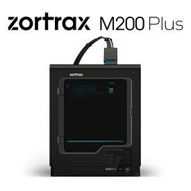 Zortrax M200 Plus Wi-Fi接続可能 3Dプリンター