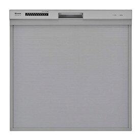 リンナイ Rinnai ビルトイン食器洗い乾燥機 スライドオープンタイプ シルバー RKW-404A-SV
