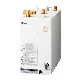 【5/10はエントリー&楽天カード決済でポイント7倍】LIXIL INAX 小型電気温水器 12L ゆプラス 洗髪用・ミニキッチン用 コンパクトタイプ EHPN-H12V1