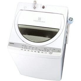 東芝TOSHIBA全自動洗濯機7.0kgグランホワイトAW-7G9-W