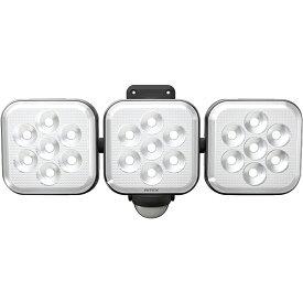 ムサシ RITEX フリーアーム式 LEDセンサーライト 8W×3灯 LED-AC3024