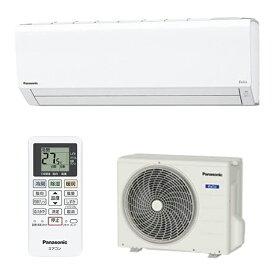 パナソニック Panasonic エアコン エオリア 主に10畳 クリスタルホワイト CS-281DFL-W