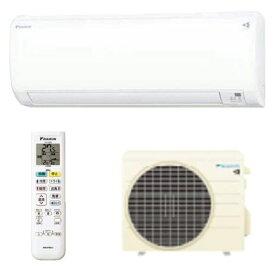 ダイキン DAIKIN Eシリーズ おもに10畳 エアコン ホワイト S28YTES-W