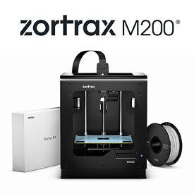 【10月15日24時間限定!5のつく日のエントリー&楽天カード決済でポイント7倍】ZORTRAX M200 3D プリンター