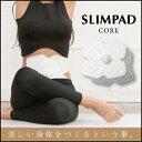 クルールラボ スリムパッド コア SLIMPAD CORE 家庭用EMS運動機器 日本製 充電池式 CL-EP-307