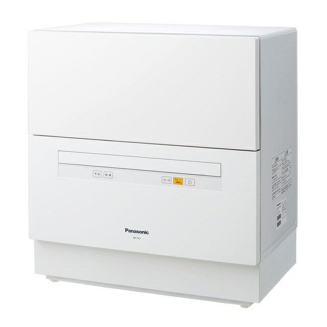 パナソニック 食器洗い乾燥機 食洗機 約5人分 ホワイト NP-TA1-W