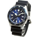 セイコー SEIKO プロスペックス PROSPEX メンズ腕時計 1stダイバーズ 現代デザイン SBDC053