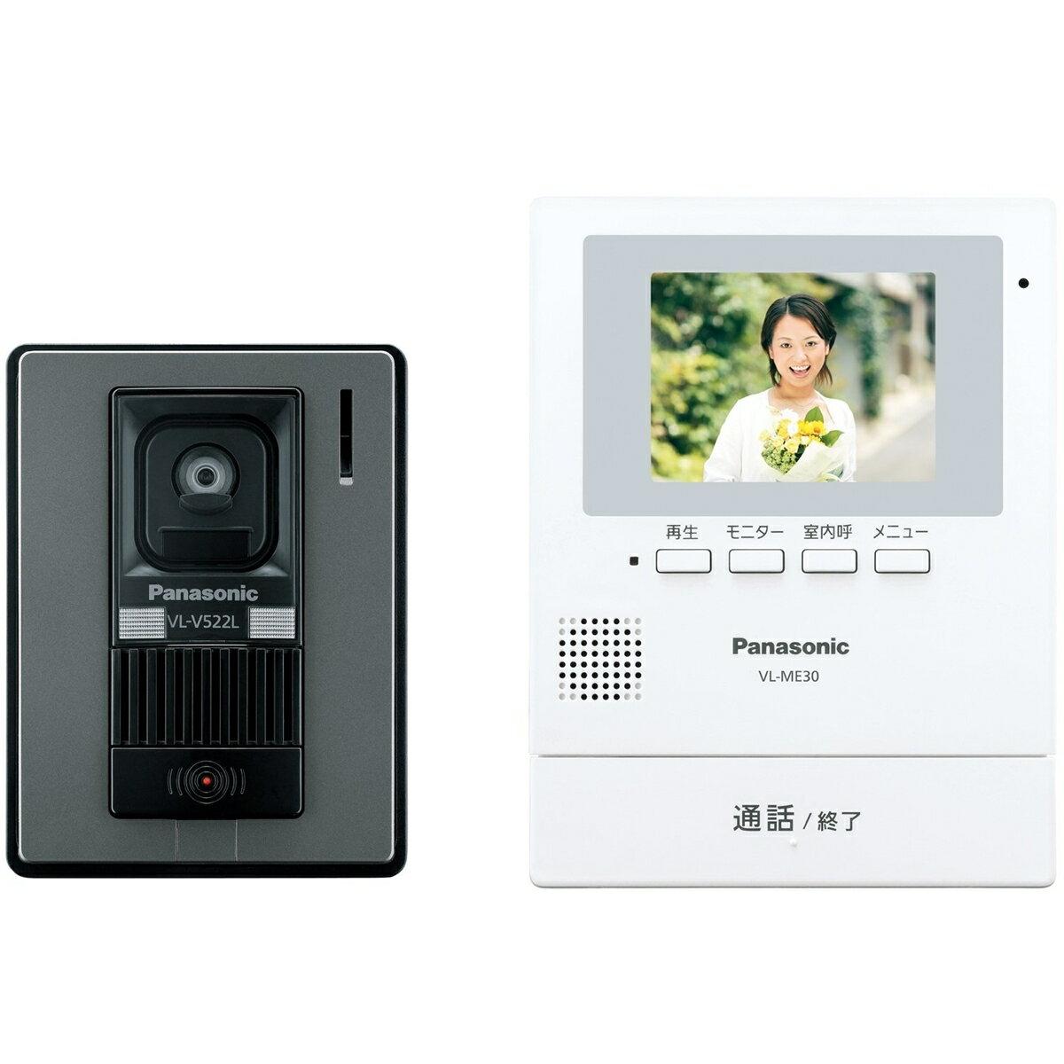 パナソニック Panasonic テレビドアホン 電源直結式 VL-SE30XL