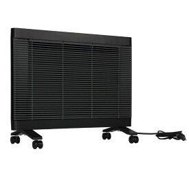 インターセントラル マイヒートセラフィ 遠赤外線ヒーター ブラック MHS-700(K)