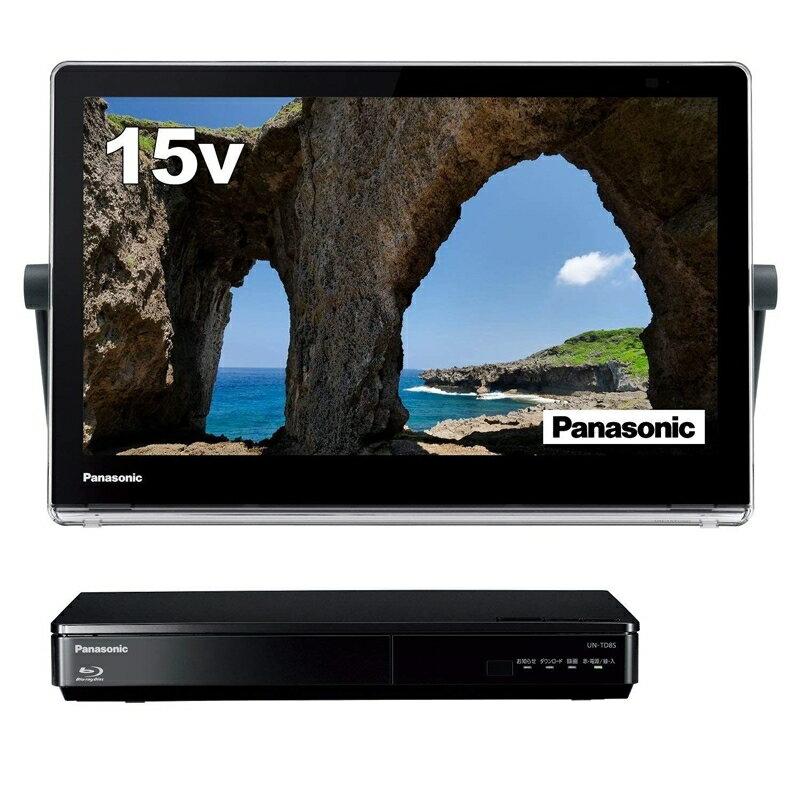 パナソニック Panasonic 15V型 ブルーレイディスクプレーヤー/HDDレコーダー付ポータブル地上・BS・110度CSデジタルテレビ ブラック UN-15TD8-K