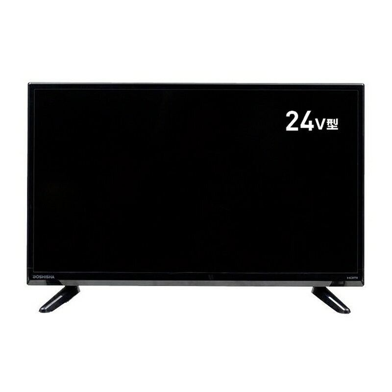 ドウシシャ 24V型 フルハイビジョンLED液晶テレビ 地上・BS・110度CSデジタル DOL24H100