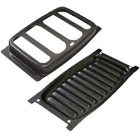 ノーリツ NORITZ クックボックス グリルプレート波型&油はねガード LP0156