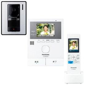 パナソニック(Panasonic) ワイヤレスモニター付テレビドアホン どこでもドアホン VL-SWD302KL