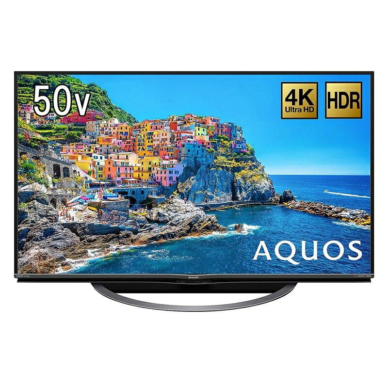 シャープ SHARP 50V型 液晶テレビ AQUOS 4K Android TV 回転式スタンド 4T-C50AJ1