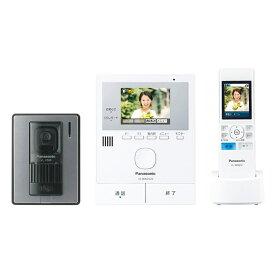 パナソニック Panasonic ワイヤレスモニター付 テレビドアホン 電源コード式 VL-SWD220K