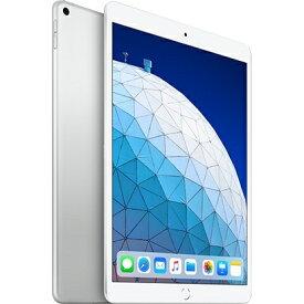 アップル Apple iPad Air 10.5インチ 第3世代 Wi-Fi 256GB 2019年春モデル シルバー MUUR2J/A