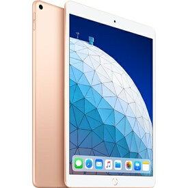 アップル Apple iPad Air 10.5インチ 第3世代 Wi-Fi 256GB 2019年春モデル ゴールド MUUT2J/A