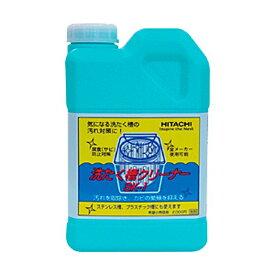 【キャッシュレス5%還元店】日立 洗濯槽クリーナー SK-1