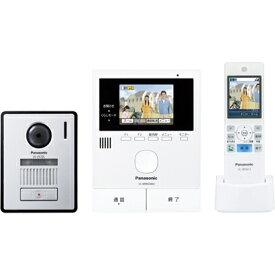 パナソニック Panasonic ワイヤレスモニター付テレビドアホン どこでもドアホン VL-SWD303KL