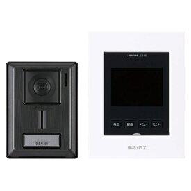 アイホン Aiphone テレビドアホン モニター付親機、カメラ付玄関子機のセット JS-12E