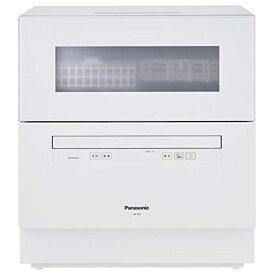 【キャッシュレス5%還元店】パナソニック Panasonic 食器洗い乾燥機 ホワイト NP-TH3-W