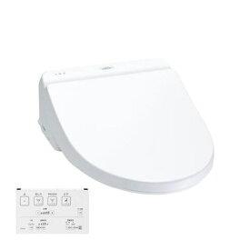 トートー TOTO 瞬間式温水洗浄便座 KSシリーズ ウォシュレット ホワイト TCF8GS33 #NW1