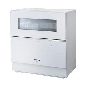 パナソニック Panasonic 食器洗い乾燥機 ホワイト NP-TZ200-W