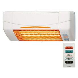 高須産業 TSK 涼風暖房機 グラファイトヒーター 脱衣所・トイレ・小部屋用 非防水仕様 ホワイト SDG-1200GSM