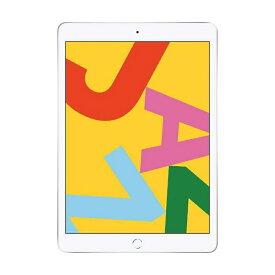 【7月10日24時間限定!5と0のつく日のエントリー&楽天カード決済でポイント7倍】アップル Apple iPad 10.2インチ 第7世代 Wi-Fi 128GB 2019年秋モデル シルバー MW782J/A