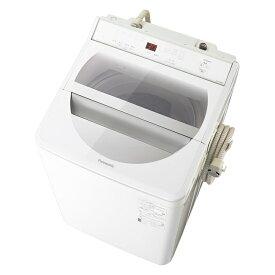 パナソニック Panasonic 全自動洗濯機 8.0kg 泡洗浄 ホワイト NA-FA80H8-W
