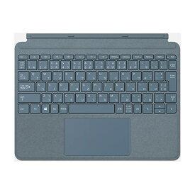 【11月1日24時間限定!当店ポイント&ワンダフルデーエントリーでポイント計5倍】マイクロソフト Microsoft Surface Go Signature タイプ カバー アイスブルー KCS-00123