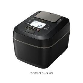 日立 HITACHI 炊飯器 5.5合 圧力IH ふっくら御前 フロストブラック RZ-W100DM-K