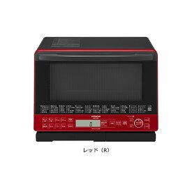 日立 HITACHI 電子レンジ ヘルシーシェフ レッド MRO-S8Y-R