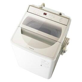 パナソニック Panasonic 全自動洗濯機 8.0kg 泡洗浄 シャンパン NA-FA80H8-N