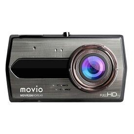 【11月1日24時間限定!当店ポイント&ワンダフルデーエントリーでポイント計5倍】ナガオカ NAGAOKA ドライブレコーダー 高画質HDリアカメラ搭載 前後2カメラ movio MDVR206HDREAR
